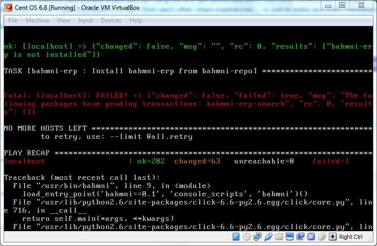 AIX Open Source Software